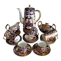 Royal Crown Derby Imari #2451 Coffee Set - Tiffany & Co. 21pcs