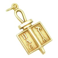 Vintage 1920's Scroll Sorority Organization Charm 14k Yellow Gold