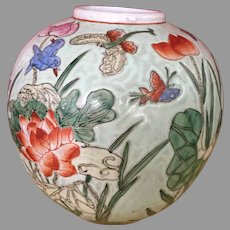 Vintage Porcelain Chinese Ginger Jar Vase Macau Pottery Butterflies, Floral, Character Mark
