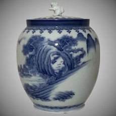 Rare Signed Hirado Porcelain Water Jar w/ Shishi Lid Masters of Rock Landscape Painted