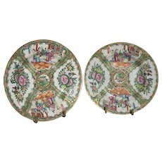 "Stunning Pair of Rose Medallion Chinese Export 7.25"" Bowls Circa 1915"