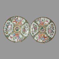 """Pair of Chinese Rose Medallion 9.5"""" Famille Plates"""