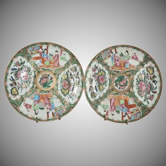 "Pair of Chinese Rose Medallion 9.5"" Famille Plates"