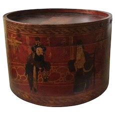 Antique Chinese Laquered Box