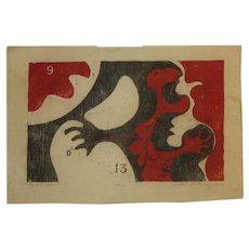 1969 WILLIAM ASHBY McCLOY (1913-2001) 'Cry-9-0-13 #2' Abstract Expressionist MODERNIST Woodcut - Listed