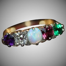 Splendid ADORE Antique Victorian Acrostic Engagement Ring Circa 1890