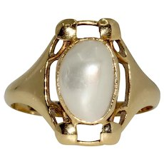 Arts And Crafts Signed Murrle Bennett & Co 18 k Gold Pearl Ring circa 1900
