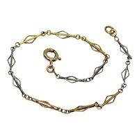 Antique Fancy Link 18K Platinum Chain Bracelet