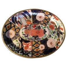 Lovely Antique Imari Pattern Dish Plate with Markings