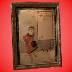 Antique Victorian Old Watercolor Framed Christmas Card
