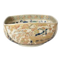 Satsuma, Gosu, Japanese pottery bowl, 1890 to 1900, made by Kosai.