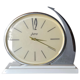 Molnija, vintage limited edition clock, 1965.