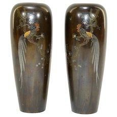 Pair Japanese Meiji Bronze Mixed Metal Rooster Vases