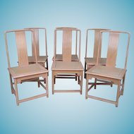 Set Of Six Mid Century Asian Oriental Style Dining Chairs
