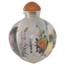 VIntage Rock Crystal Snuff Bottle with Inside Painting of Flowers of the Four Seasons