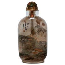 Vintage Inside Painted Bottle dated 1901