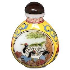 Painted Enamel Milk Glass Bottle