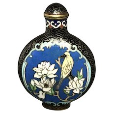 Chinese Cloisonne Enamel Snuff Bottle with a four character