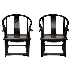 Pair of Small Lady's Horseshoe Back Chairs
