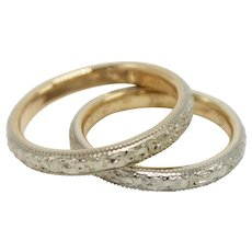 Vintage 14K Yellow/White Gold Wedding Band Ring Set - Inscribed & Dated 1923