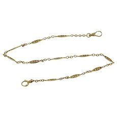 """Vintage Tiffany & Co. 18k Yellow Gold Pocket Watch Chain - 15.5"""""""