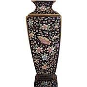 Art Nouveau Bohemian Harrach Hand Enameled Vase