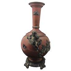 Aesthetic Movement Japonesque Vase