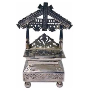 Antique Russian Engraved Silver Salt Well