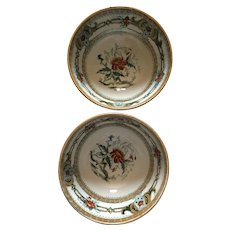 Two Petrus Ragout Footed Bowls