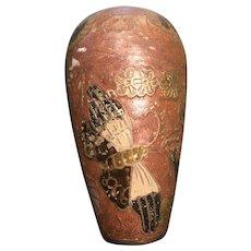 Three by Five Inch Japanese Embossed Metal Vase