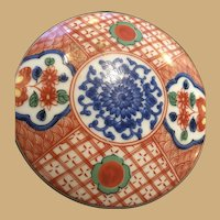 Three Inch Colorful Asian Trinket Box with Lid