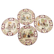 Antique French Plates Set of 4 with Romantic Nursery Theme by French Artist Richard Froment