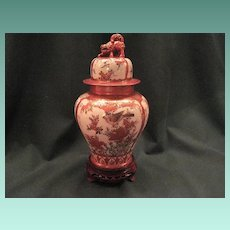 Antique Japanese Kutani Porcelain Covered Vase With Birds, Floral Decoration, And Lion Finial Cover