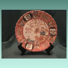 Japanese Kaga Porcelain 19th Century Scalloped Dish With Bird And Floral Decoration And Stand