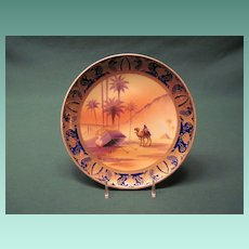 Japanese Porcelain Vintage Camel China Plate