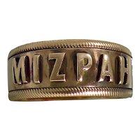 Victorian English 9 Karat Rose Gold Mizpah Ring