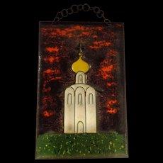 Vintage Russian Enamel & Copper Church Wall Plaque Orthodox