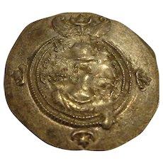 Ancient Iranian Persian Coin 591-628 AD Sassanian Kingdom Khosroes II Silver