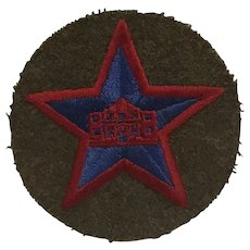 Rare San Antonio High School ROTC Wool Patch Pre WWII Era Texas
