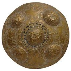 Rare Antique Indo-Persian Ceremonial Buckler Shield