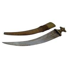 Antique Victorian Jambiya Dagger Saudi Islamic Arab Jambya Knife Khanjar Bedouin