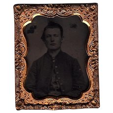 Rare Civil War Confederate Tintype Young Soldier or Cavalryman