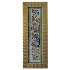 Chinese Tapestry ca. 1850
