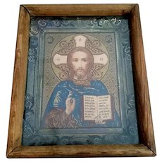 Antique Framed Icon of Christ