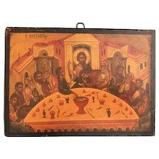 Vintage Icon of The Last Supper