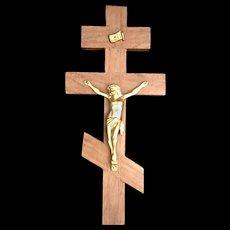 Vintage Eastern Crucifix