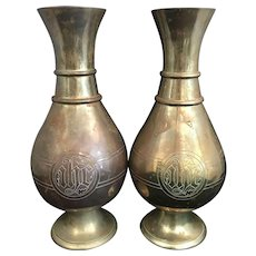 "Pair of Gorham Brass ""IHS"" Vases, 1917"