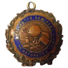Early Enameled Brass Seminary Medal
