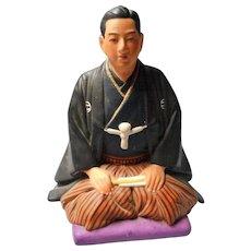 Vintage Hakata Japanese Bride Groom