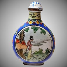 Vintage Enamel Painted Asian Snuff Bottle